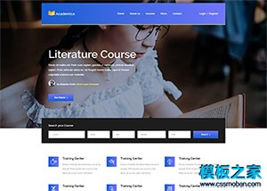 精品大气在线教育课堂网站模板