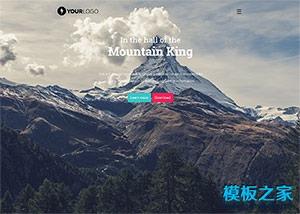 旅游景点宣传网站模板