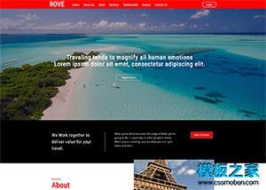 境外游旅行社网站模板