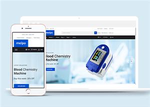 医疗大药房商店企业网站模板