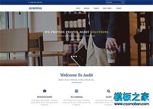 星巴克咖啡馆网站模板
