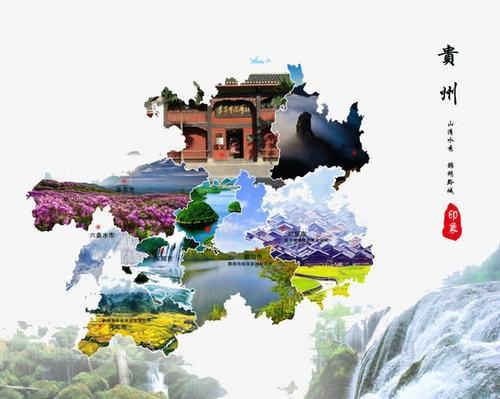 贵州旅游景点地图
