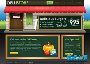 拟物店铺风格html5网站模板