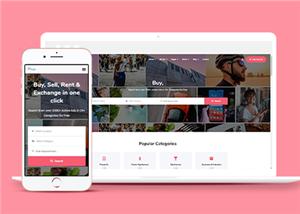 宽屏高端综合购物商店HTML5网站模板