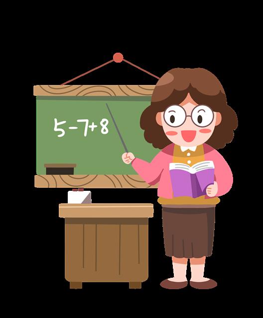 寒假班老师讲课插画