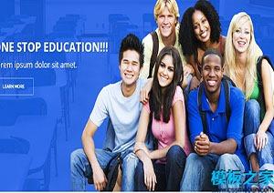 成人教育机构bootstarp网站模板
