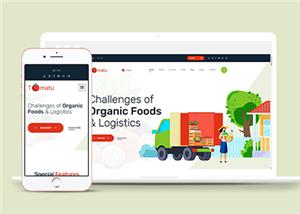 水果蔬菜网上商店网站模板代码