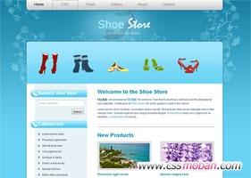 潮流鞋子网店CSS模板
