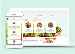 html餐饮行业美食网站模板