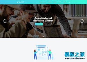 产品设计公司单页模板