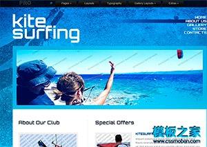 蓝色海洋背景旅游网站模板
