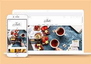 旅行生活图文排版网站模板
