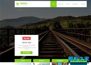 旅游休闲企业网站模板