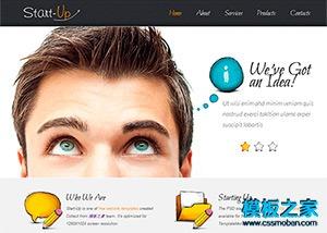 个性插画风格html5模板