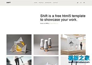 工业设计师网站模板