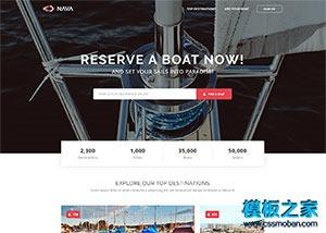 豪华游轮帆船租赁公司网站模板