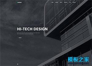 css3动画建筑设计公司网站