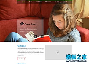 在线培训网教课程响应式网站模板