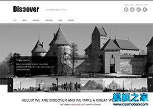 旅游景区HTML5网站模板