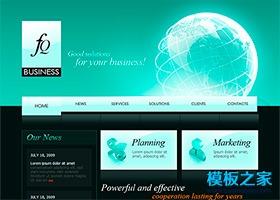 发光地球商务风格网站模板