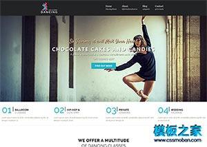 舞蹈培训网站模板