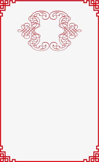 红色中式海报边框