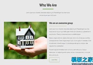 房地产公司html网站模板