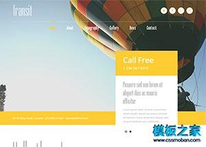 境外旅游公司网站模板
