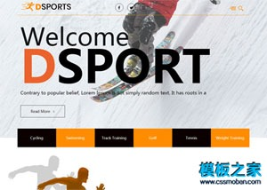 健身房网站模板