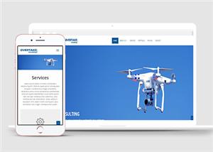 蓝色无人机公司企业通用html5模板
