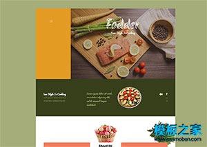 以美食为主题的网页设计模板