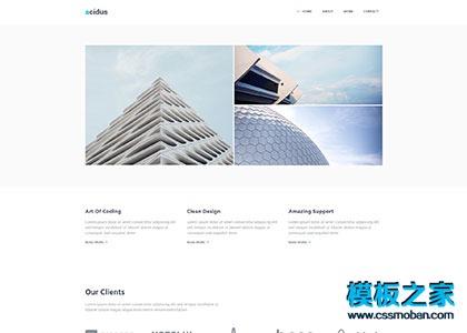 艺术品展览bootstrap网站模板