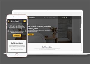 建筑设计公司网站模板