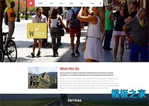 旅游背包客网站模板