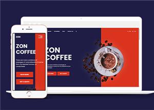 咖啡休闲食品企业网站模板