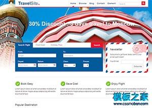 旅游酒店预定网站模板