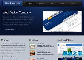 深蓝色企业官网首页设计