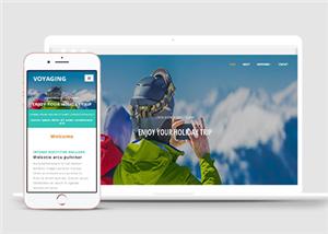 网页设计旅游网站html模板
