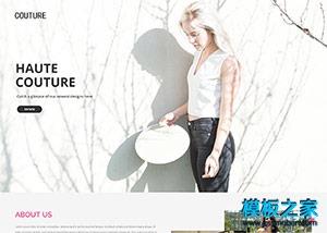 模特走秀企业网站模板