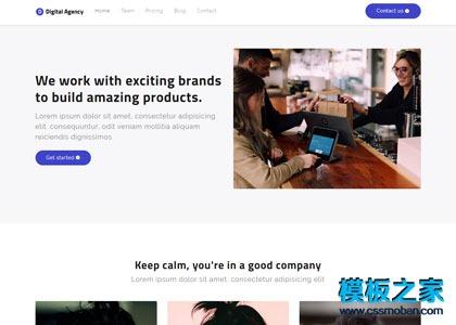 营销推广公司网站模板