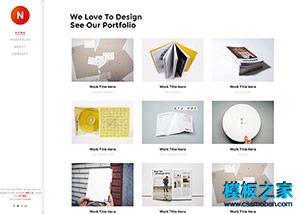 工业设计案例展示网站