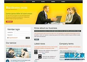 商务风格外贸公司网站模板
