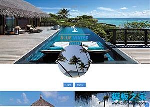 泰国旅游度假旅行社网站