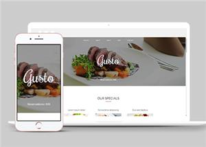 美食西餐厅单页网站模板