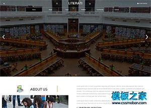 简洁大学图书馆教育单页响应式模板
