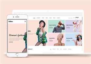 响应式女性时尚服装商城购物网站模板