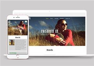 Lorem时尚营销引导式网站模板