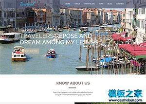 旅游景点展示网站模板