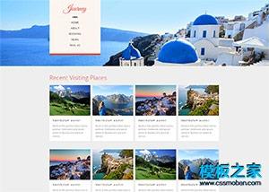 国外旅游网站模板
