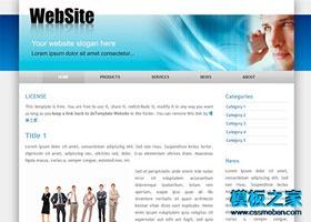 企业团队介绍页面设计